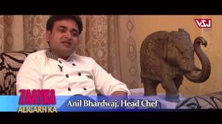 Episode IV | Zaayka Aligarh Ka | Premi Caterers Special