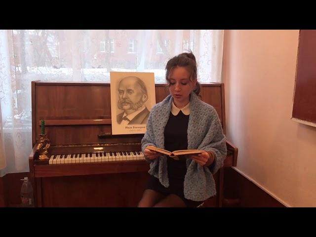 Изображение предпросмотра прочтения – ЕкатеринаМалюта читает отрывок изпроизведения «Обломов» И.А.Гончарова
