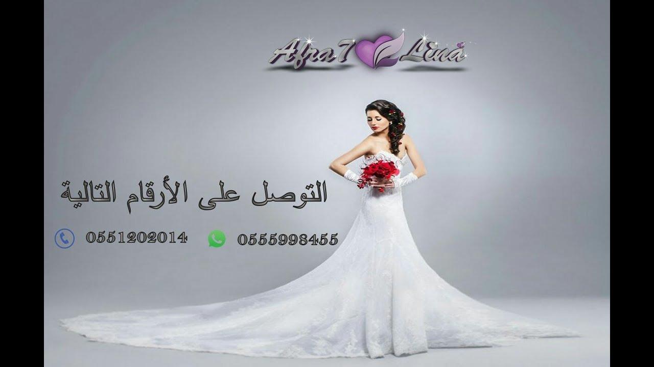 dc3aa267a6de2 زفه بالفصحى باسم نهال حصري 0555998455. استديو زفات افراح لينا
