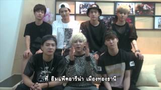 GOT7 Greeting to Thai Fans : Tofu Music Festival 2014