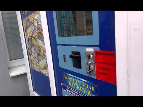 игровые автоматы б у продажа