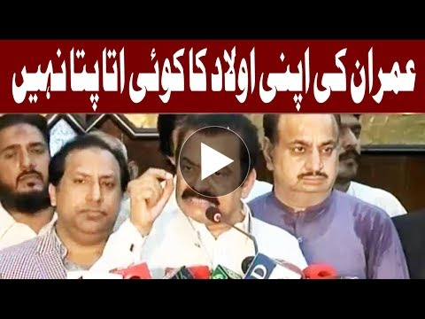 Certain quarters trying to use SC to conspire against Pakistan - Rana Sanaullah - Express News