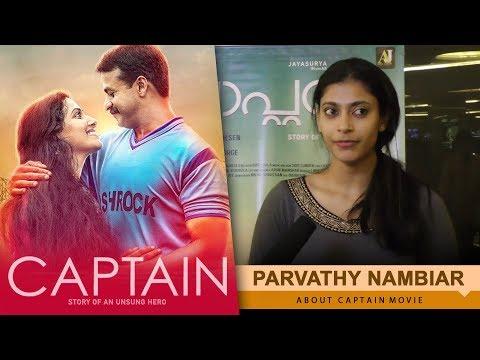 Captain Preview Show | Parvathy Nambiar About Captain | Jayasurya | Prajesh Sen | Anu Sithara