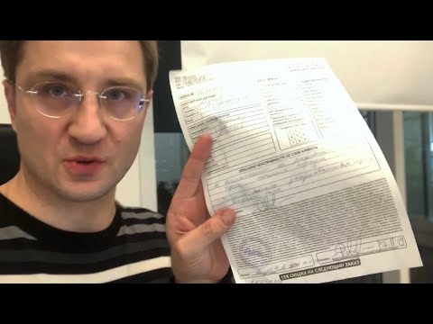 Ремонт ноутбуков HP - схема мошенничества от ООО «Проспект»