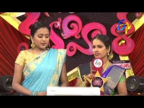 Star Mahila | 11th December 2017  | Full Episode | ETV Telugu