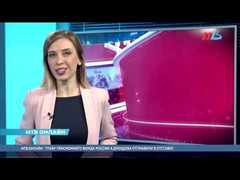 Новости Волгограда и области 23.01.2020 20-00