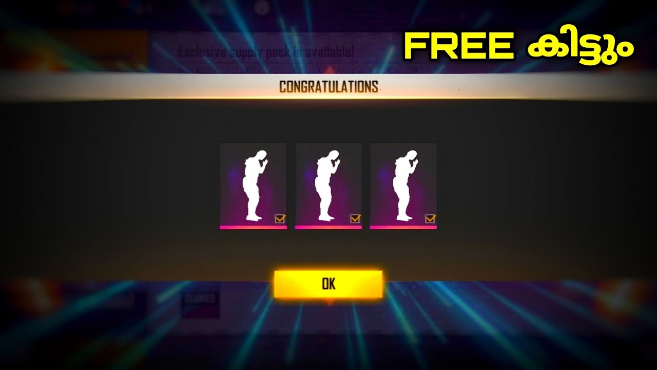 New Legendary Emote എല്ലാവർക്കും😍Free Fire Redeem Code വഴി💥|| FF World Series Rewards| New emotes