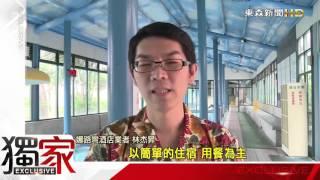 陸客大餅誰都想搶,但許多泡湯習慣,讓台灣遊客不能接受,擔心接了陸客...