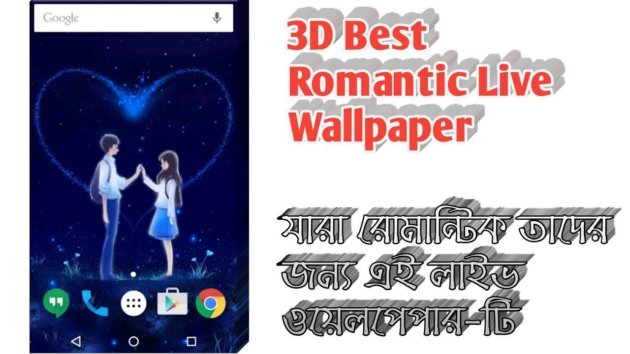 7500 New Romantic Wallpaper 2018 Terbaik