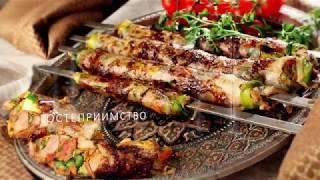 Вкусная Абхазия