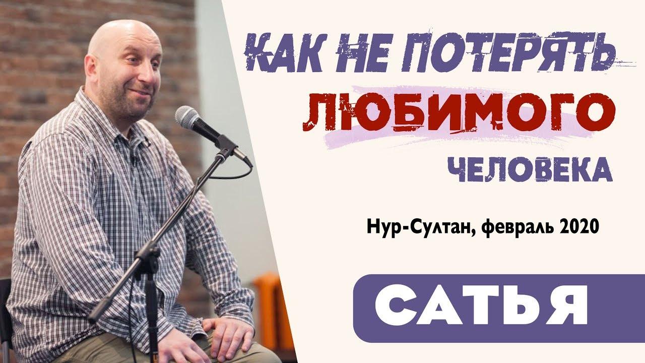 Сатья дас лекции видео смотреть онлайн мужской клуб клуб кашкай в москве
