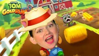 Королевский забег на ферме! Принцесса Анджела против фермера Джинджера! от Каталекс!