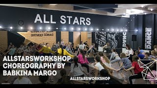 Gambar cover Taki Taki - Lilly & Lolly Choreography by Маргарита Бабкина All Stars Junior Workshop 2018