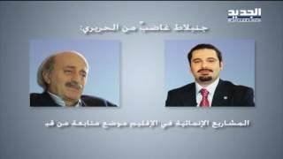 الضربات السياسية تتوالى على رأس الحريري.. إليكم آخرها! –  دارين دعبوس     26-6-2016