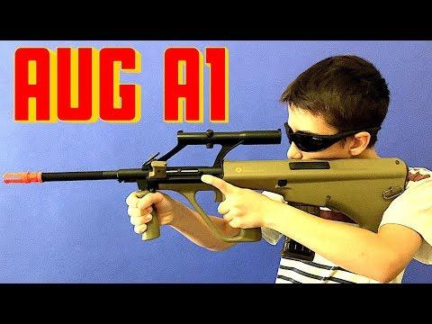 Steyr Aug A1 Airsoft Gun - AWESOME!