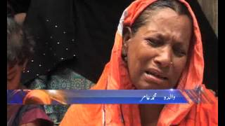 DUNYA TV - 17 year old Amir murdered in Karachi - 27JUL12