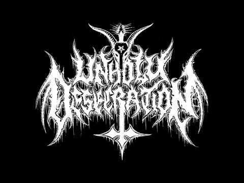 Unholy Desecration - Born of Evil (EP: 2018)