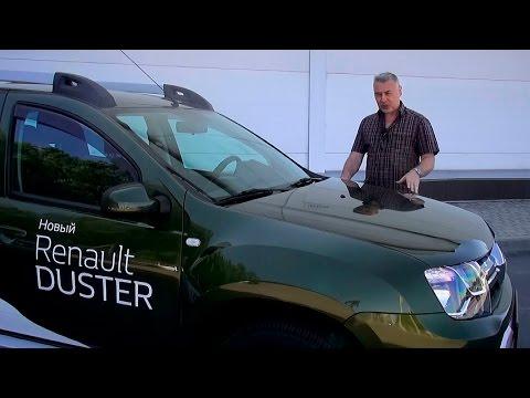 Renault Duster 2015 - LIVE обзор Александра Михельсона
