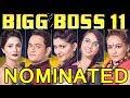 BIGG BOSS 11 2ND WEEK NOMINATION in Episode 9 | Hina khan, sapna choudhary, vikas gupta, Jyoti news