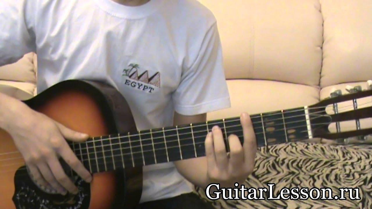 Песня про коноплю под гитару снимки с марихуана