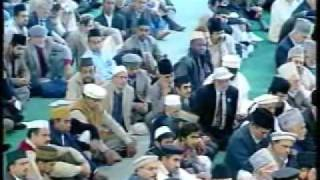 Friday Sermon : 9th October 2009 - Part 1 (Urdu)
