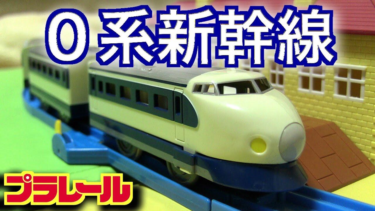 Takara Tomy Rilakkuma Dream Railway Korilakkuma Motorize Express Train no track