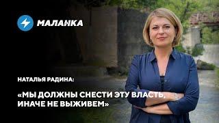 Нервный срыв Лукашенко / Контратака режима / Деградация диктаторов