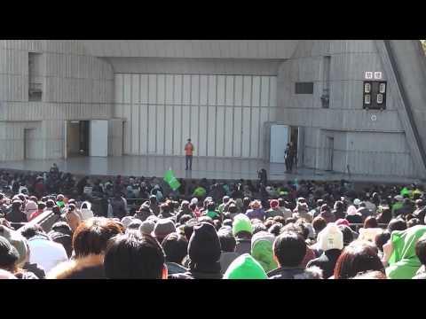 NianticLabs:Darsana XM Anomaly: Primary Site, Tokyo, JP opening ( #Ingress )