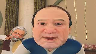 Tumhe Dil Lagi Bhool Jaani Paregi, Siyasat Ki Raahon Mein Ek Bar Aakar tou Dekho | SAMAA TV