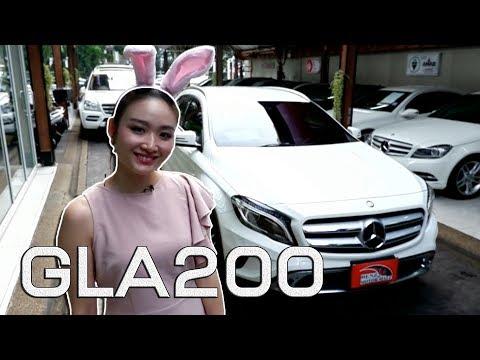รีวิว GLA200 Compact SUV สุดสปอร์ต!รถผู้บริหารเบนซ์ไทยแลนด์!!