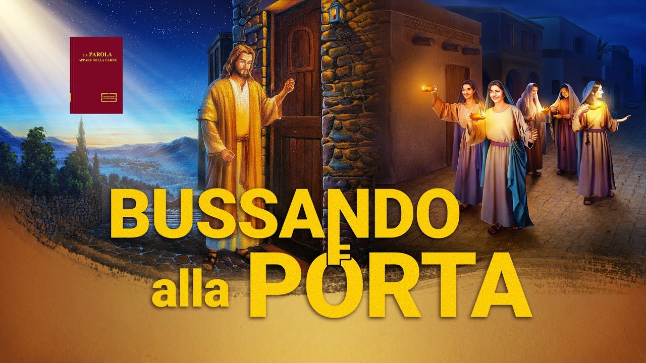 """Trailer di film cristiano – """"Bussando alla porta"""" I cristiani accolgono il ritorno del Signore Gesù"""