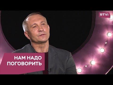 Как устроены отношения между мужчиной и женщиной / Нам надо поговорить с Алексеем Ситниковым