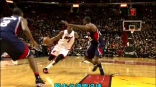 Repeat youtube video 閃電俠 韋德 (Dwyane Wade)籃球教學 - 大風車過人(中文字幕)