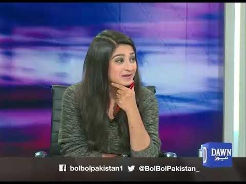 Bol Bol Pakistan - 18 January, 2018 - Dawn News