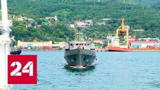 На Камчатке Главный военно-морской парад пройдет без зрителей - Россия 24 