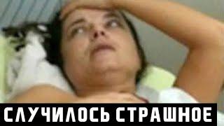 Ушла навсегда: Наташа Королёва покинула нас из-за врачей