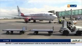 نقل: الخطوط الجوية الجزائرية تطلق أول رحلة نقل البضائع الجزائر-ليون