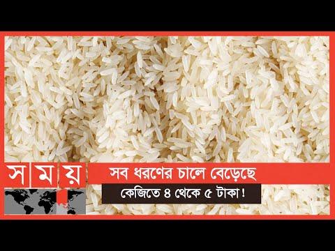 আবারও অস্থির হয়ে উঠেছে নওগাঁর চালের মোকাম! | Rice Market BD | Business News