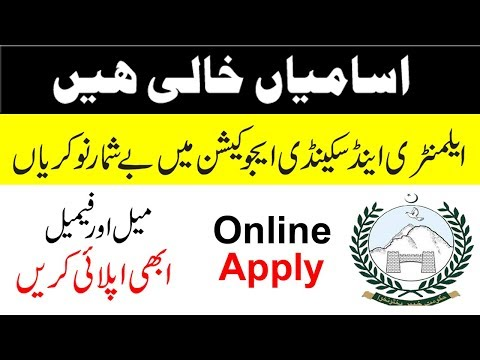 Elementary And Secondary Education Jobs 2019 || By Uptodate Jobs
