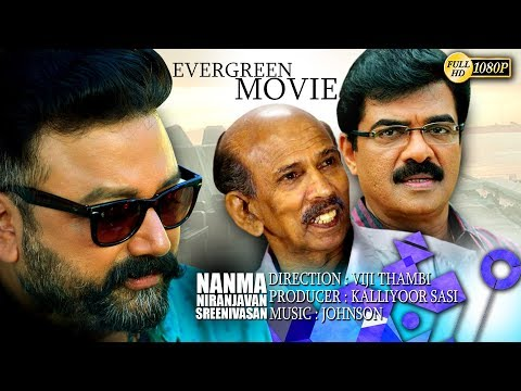 super hit malayalam comedy family entertainer jayaram movie full hd evergreen malayalam movie1080 hd malayalam film movie full movie feature films cinema kerala hd middle trending trailors teaser promo video   malayalam film movie full movie feature films cinema kerala hd middle trending trailors teaser promo video