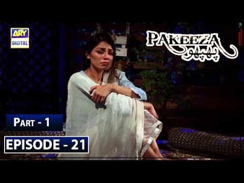 Pakeeza Phuppo | Episode 21 | Part 1 | 26th August 2019 | ARY Digital Drama