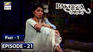 Pakeeza Phuppo Episode 21 Part 1 - 26th August 2019 ARY Digital