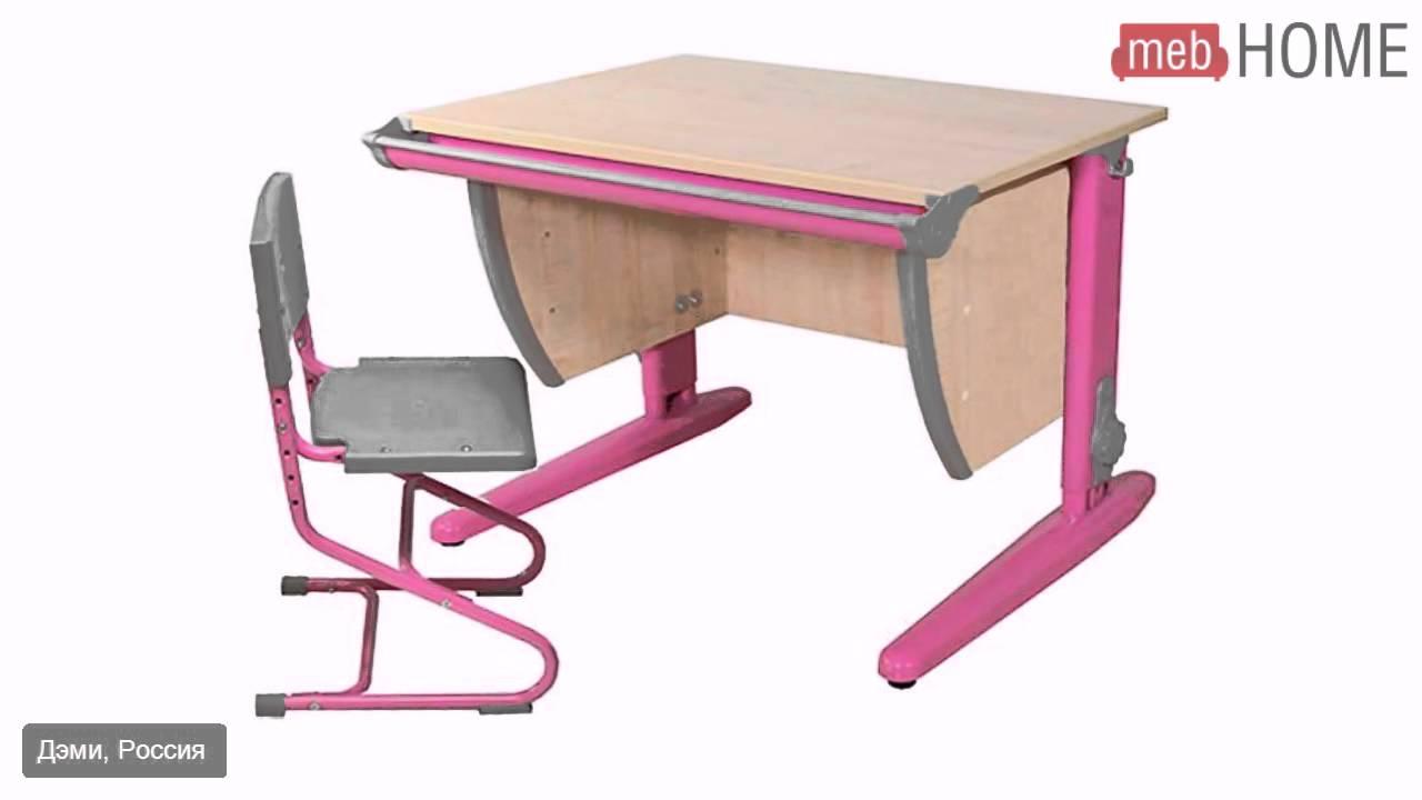 Купить ученическую стол-парту для школьника: школьные парты для дома и школы по низкой цене. Школьные парты для учебы от производителя,