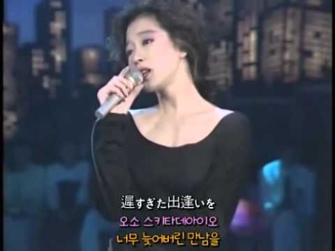 中森明菜 OH NO,OH YES