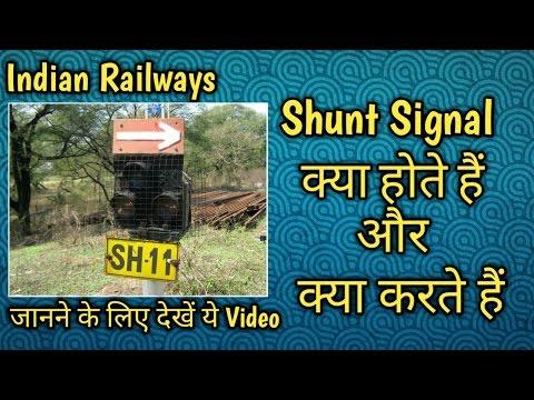 Indian Railways Signalling System :- Shunt Signal