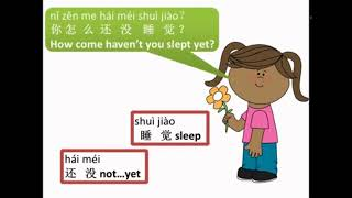 Learn Mandarin Chinese Online Free Lesson 40 How come