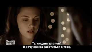 Честный трейлер - Сумерки (Русские субтитры)