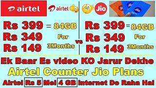 Airtel vs Jio Plans Latest 3g/4g   Rs 5, 8 , 40, 60, 149, 199, 349, 399 Prepaid Plans Offer