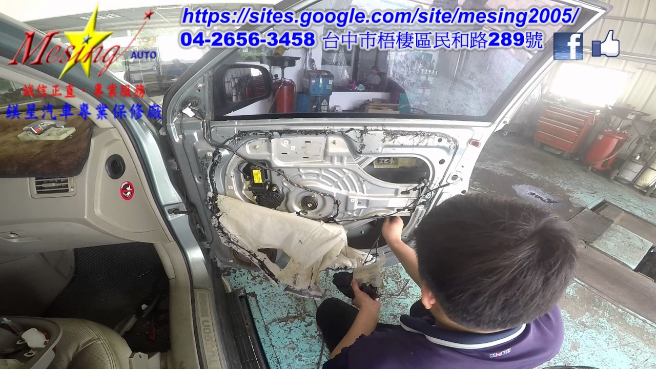 Install Replace Door Lock Actuator Hyundai Tucson 27l 20052010 Getz Central Locking Wiring Diagram G6ba F4a42 4wd