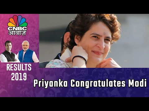 Priyanka Gandhi Congrtulates Narendra Modi & BJP Cadres For The Party's Landslide Win